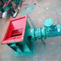 厂家生产大型星型卸料器铸铁卸灰阀叶轮给料机