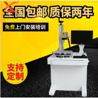 包装盒生产日期激光打标机厂家 鑫翔陶瓷产品刻标刻字机生产