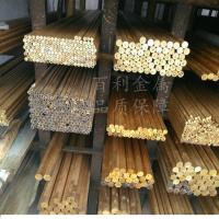 现货H65 H68黄铜管 优质高精黄铜棒 易车环保黄铜棒
