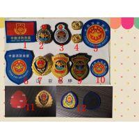 厂家供应2018款新款中国消防救援标志高分子帽徽干部胸徽软胸徽消防员胸徽软胸徽等全套制服徽章