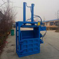 科圣 棉花打包机作用 立式液压打包机产地 多种原料适用