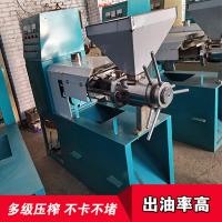 生榨 节能 大豆榨油机 时产200kg「型号齐全」