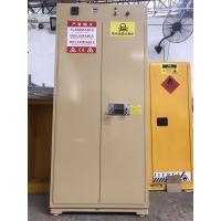东莞 易燃品、毒害品储存柜 智能行安全柜晟铭厂家