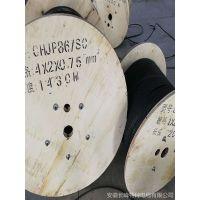 CJV92/SA 交联聚乙烯绝缘聚氯乙烯内套镀锌钢丝编织聚氯乙烯外护套成束阻燃船用电力电缆长峰特缆