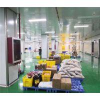 万家欢(图)-蔬菜批发公司-桂城街道配送公司