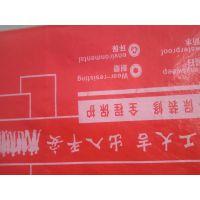 芜湖县金牌材质家装地面保护膜装饰公司定制地板瓷砖防撞保护膜