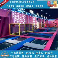凯特乐超级大蹦床游乐场蹦床游乐设备定制生产直销厂家