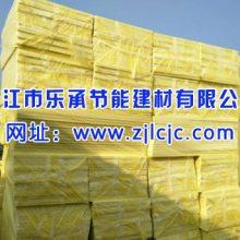 镇江乐承建材环保建材(图)-保温材料供应商-扬中保温材料