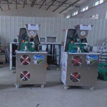 厂家直销玉米面条机 多功能小型玉米面条机 家用智能玉米鲜面条机