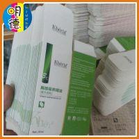 厂家供应包装盒子 彩盒 纸盒包装 包装盒定做【免费设计】