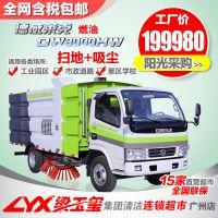 德威莱克燃油式扫路车大型道路扫吸一体车环卫道路垃圾清扫扫路车