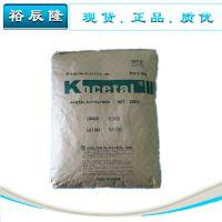 POM/韩国科隆/K300 可隆 融指数9 注塑 挤出 江苏代理 聚甲醛