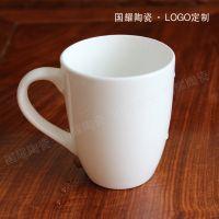 淄博创意马克杯厂家定制广告陶瓷杯 礼品赠品 咖啡杯 定制LOGO