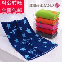 重庆洁丽雅促销礼品保险公司 广告宣传品回馈答谢客户毛巾