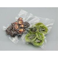 塑料包装袋的生产厂家 ---河北坤阳塑业有限公司