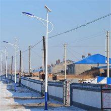 墙壁灯 太阳能柱头灯 led照明 锂电池储能系统 30W