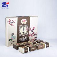 厂家直销定做批发节日礼品盒 高档精美中秋月饼包装纸盒可定制