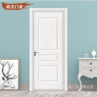 白色免漆实木门环保隔音实木复合门家居卧室木门平开门整套厨卫门