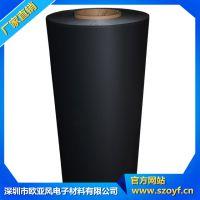 厂家供应白色、黑色阻燃(pp薄膜)