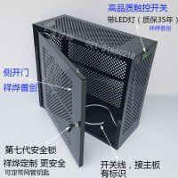 2018新款pc安全保密加密机箱机柜 电脑主机箱外壳外罩保护罩 上海祥烨
