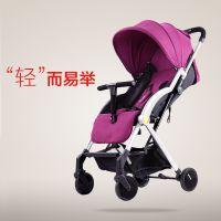 Pouch A22婴儿推车超轻便可坐可躺便携式伞车折叠婴儿车儿童推车