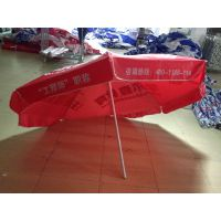 专业定制热转印复杂印花太阳伞、遮阳伞