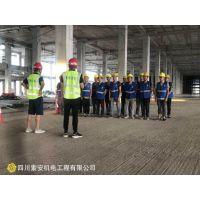索安机电为远成·中国(重庆)物流城铸造安全消防
