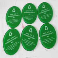龙岗厂家供应亚克力酒店用品 树叶环保卡 宾馆提示牌 可定制