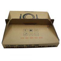 披萨外卖手提盒瓦楞纸盒折叠包装盒烘培食品包装纸盒定制