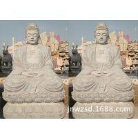 寺院石头菩萨雕像图 景区汉白玉石雕三面观音菩萨像生产厂家