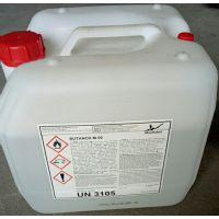 合肥同幸复合材料长期供应V388固化剂、阿克苏诺贝尔M50固化剂 固化剂生产厂 固化剂供应 等