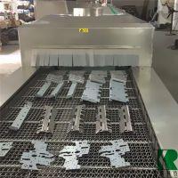 专业生产东莞五金件除油污清洗机 铠瑞自动通过式高压喷淋清洗线