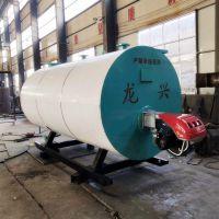 厂家直销三回式热水锅炉 燃气热水锅炉价格优惠