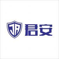 广州市君安智能科技有限公司
