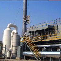 废气催化燃烧设备 燃烧炉废气处理 工业废气净化活性炭