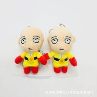 动漫卡通一拳超人琦玉毛绒玩具秃头披风侠玩偶礼品挂件抓机公仔