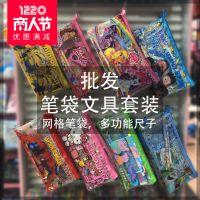 厂家批发供应笔袋文具套装RS圣诞创意儿童礼物学生奖品幼儿园生日