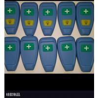 硅胶通讯产品