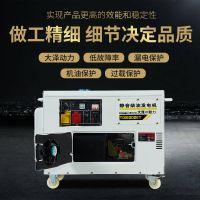 工程手推式12千瓦柴油发电机