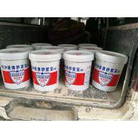 四川大竹厂家直供高效浓缩液体砂浆王 塑化剂 砂浆不泌水方便施工量大可配送