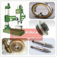 供应摇臂钻床 配件 摇臂钻标准件 制造厂家  配件价格