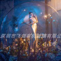 飞剑亚克力婚庆装饰大球/婚礼布置透明超大半圆球