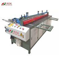 全国供应全铝家居设备蜂窝板扣板锯往复式扣板锯板材开料机
