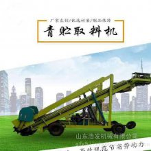 移动式扒料机 可调高度的取草机 花生秧料刮草机