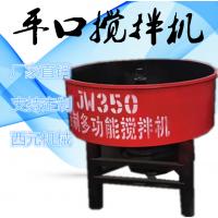 武汉平口搅拌机 多功能搅拌设备 民用工地 西元JW350混凝土搅拌机