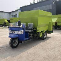 输送传送带草料撒料车 加大动力饲喂车 中泰机械