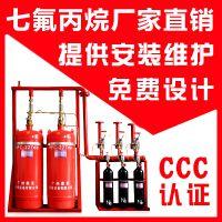 广西七氟丙烷厂家 广西气体灭火系统 设备 装置
