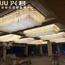 酒店大堂吸顶灯 酒店大堂长方形灯具 酒店宴会厅吸顶灯