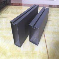 弧形铝方通装饰厂家直销 广东艺术铝方通