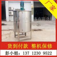 广西云南 不锈钢立式电加热化工液体搅拌罐 框式数显液体搅拌机图